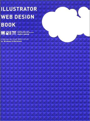ILLUSTRATOR WEB DESIGN BOOK
